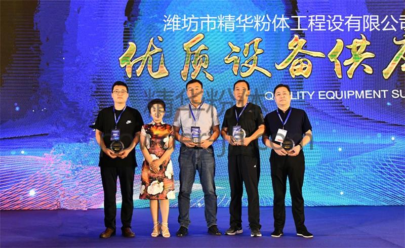 石墨毁坏机 潍坊市英华粉体工程设备有限公司  —持续2年荣获石墨行业优质设备供给商—