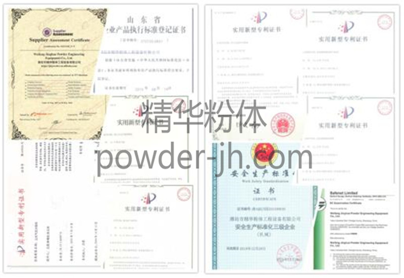 20年超细粉体工程技能专家  潍坊英华粉体设备